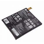 Batería BL-T16 para LG G Flex 2 H950A De 3000mAh