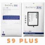 Bateria BG-G965ABE para Samsung Galaxy S9 Plus G965F De 3500mAh - Original